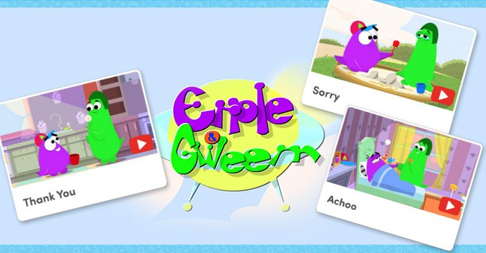 Screenshot of the new Erple and Gweem video series for toddlers